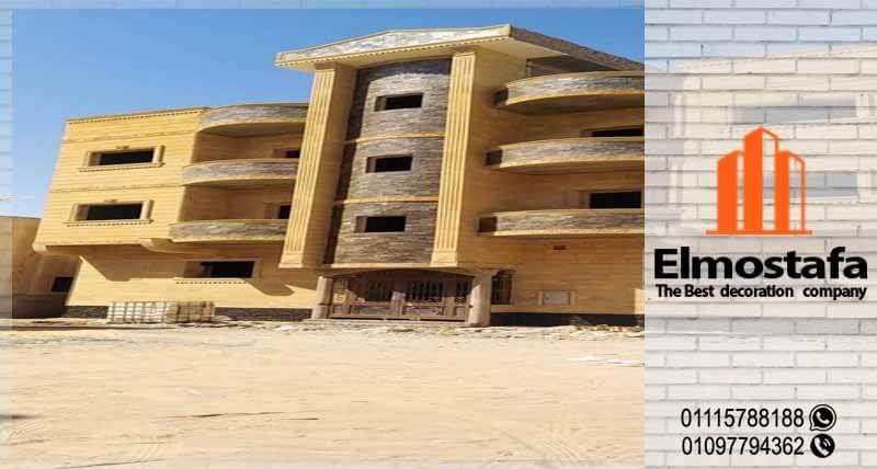 اسعار حجر هاشمى في مصر