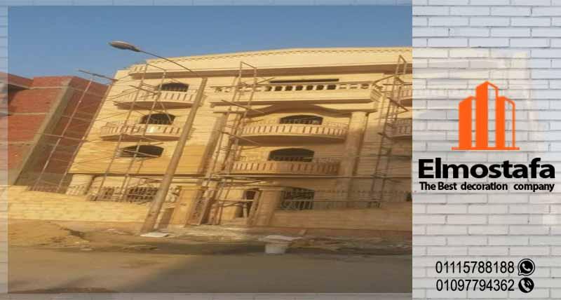 شركة تركيب واجهات حجر بمصر